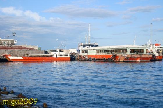 LCT Delta Car Ferry