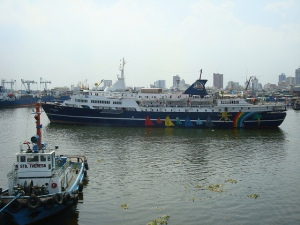 M/V 7107 Island Cruise at Pier 6.