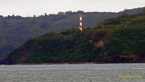 Batangas VTMS Radar Station 2